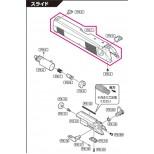 Tokyo Marui PX4 Original Parts (PX-1)