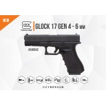 GLOCK 17 Gen 4 Cybergun (KWC) CO2