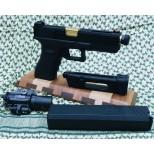Umarex / VFC G17 US Kit
