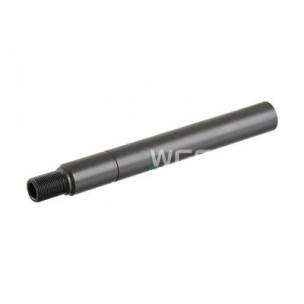 VFC HK417 16 inch Barrel Extension