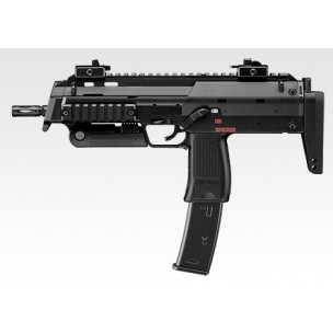 Marui MP7A1 GBB SMG
