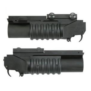 M203 Shorty Grenade Launcher - QD