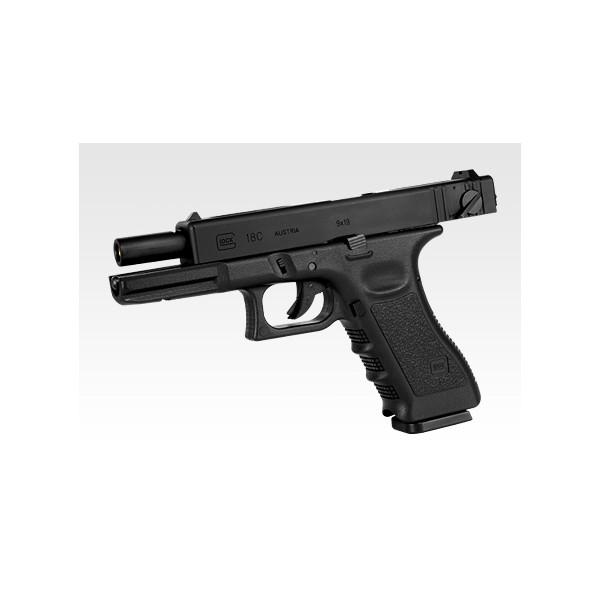 Glock G18C - Spec Ops