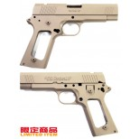 Slide & Frame for MARUI Desert Warrior 4.3 (TAN)