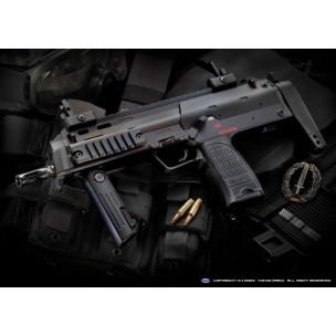 Marui MP7A1 SMG AEG